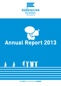 report_2013_cover