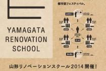 yamagata_RS1