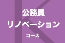 koumuin_icon