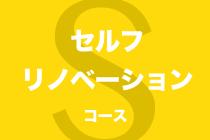 self_icon